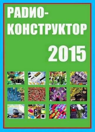 Радиоконструктор №1-12 2015