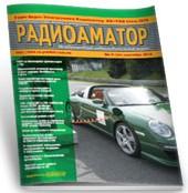 журнал Радиоаматор №9 2016