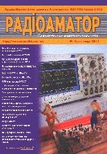 Радиоаматор №3 2011 (полная версия  DjVu)