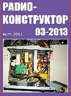 Радиоконструктор №3,2013