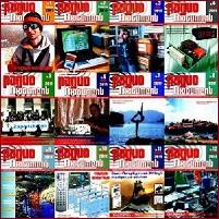 Радиолюбитель №1-12 2011