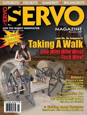 Servo №11 2009