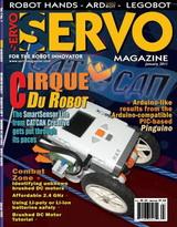 Servo №1 2011