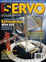 Servo №4 2011