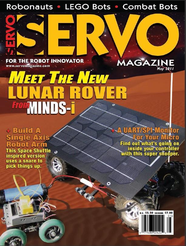Servo №5 2011