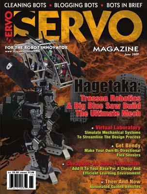 Servo №6 2009