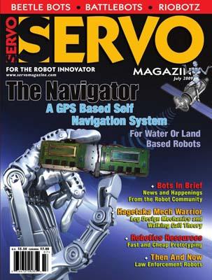 Servo №7 2009