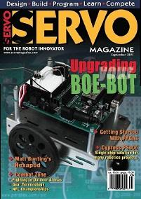 Servo №9 2011