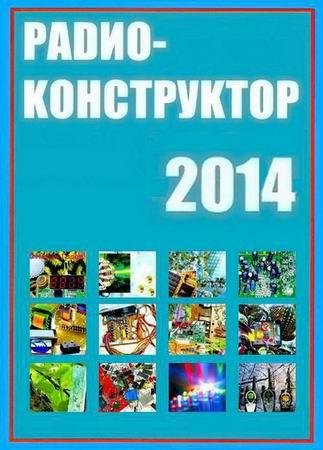 Радиоконструктор №1-12 2014