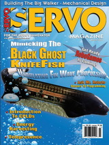 Servo №3 2011