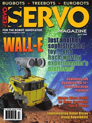 Servo №4 2009