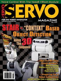 Servo №5 2010