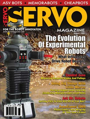 Servo №8 2009