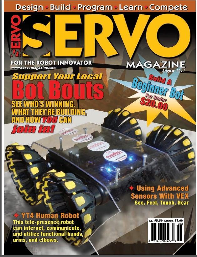 Servo №8 2011